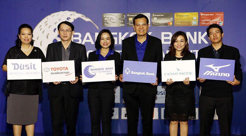 Bangkok Bank Golf Tournament 2019