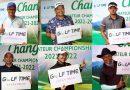 Chang Amateur Championship 2021-2022 เริ่มแล้ว